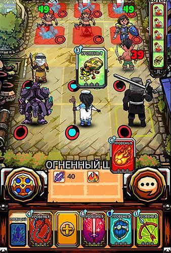 Battle kingdom: The royal heroes online. Card game Screenshot