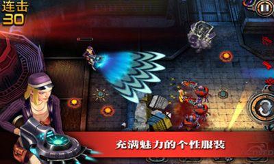Final Fury screenshots