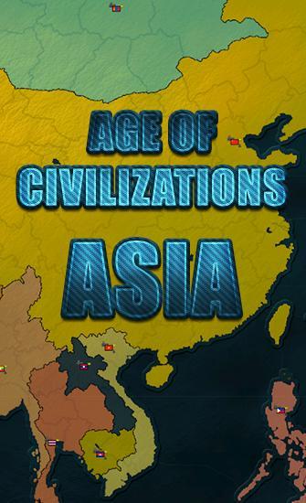 Age of civilizations: Asia screenshot 1