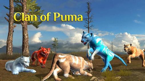 Clan of puma capture d'écran