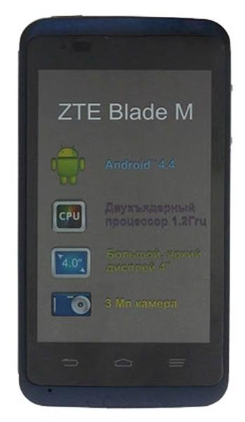 Lade kostenlos Spiele für Android für ZTE Blade M herunter