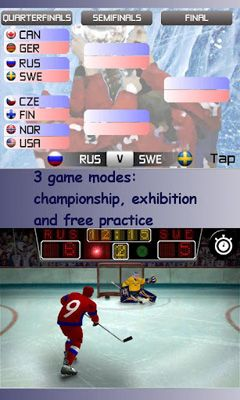 Hockey MVP скриншот 4