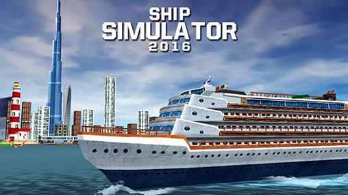 Ship simulator 2016 screenshot 1