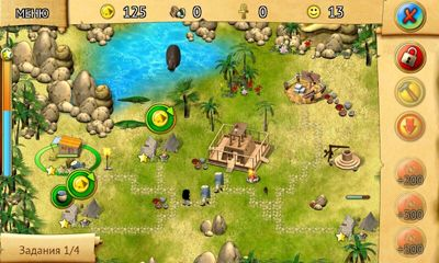 Fate of the Pharaoh para Android