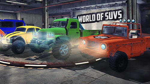 World of SUVs: Online capture d'écran 1
