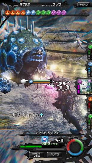 JRPG Mobius final fantasy in English