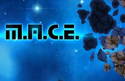 logo Alliance Militaire de la Terre Unie