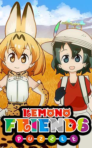 Kemono friends: The puzzle Screenshot