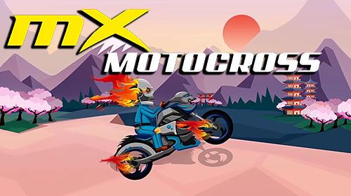 MX モトクロス! モトサイクル・レーシング スクリーンショット1