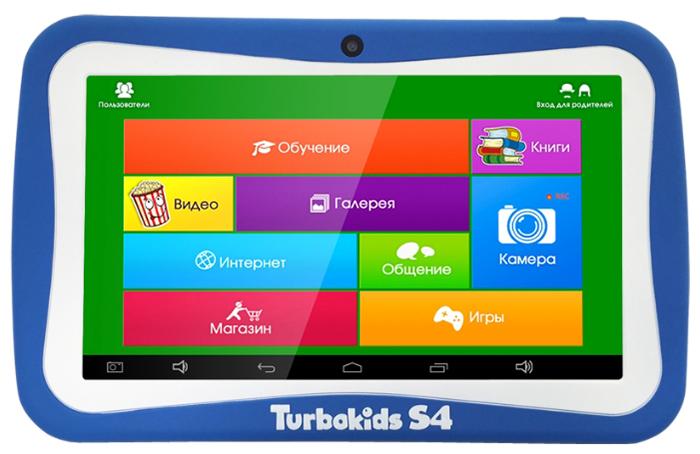 下载游戏TurboKids S4免费