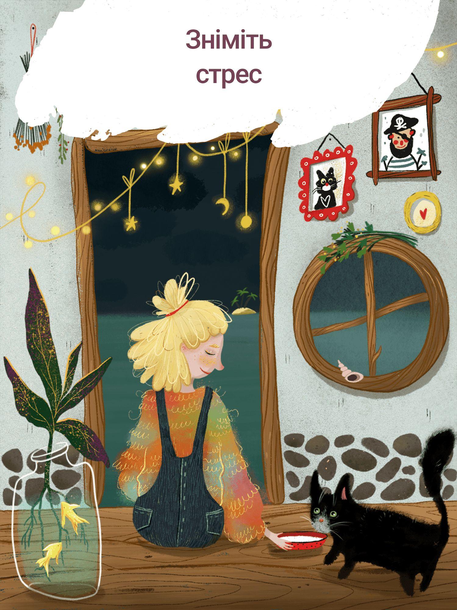 Art Puzzle - Live Jigsaw Coloring скріншот 1
