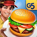 Stand O'Food: City Symbol