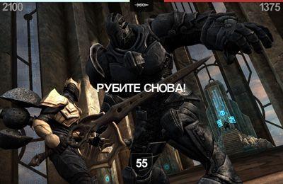 Captura de tela Espada de Infinidade 3 no iPhone