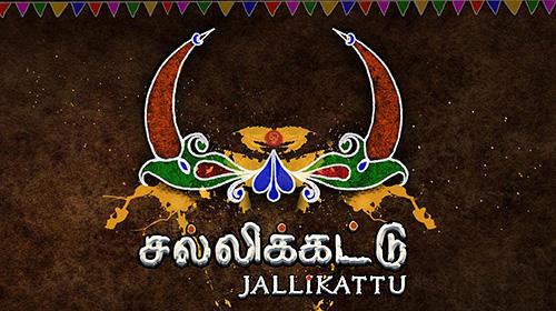 Jallikattu the game capture d'écran 1