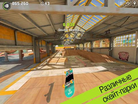 Screenshot Fingerskateboard 2 auf dem iPhone