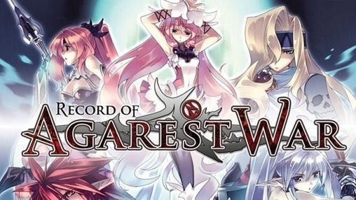 Record of Agarest war скриншот 1