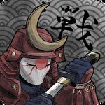 Demon blade ícone