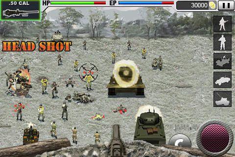 Битва: Линия обороны