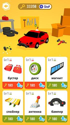 Arcade-Spiele My little chaser für das Smartphone