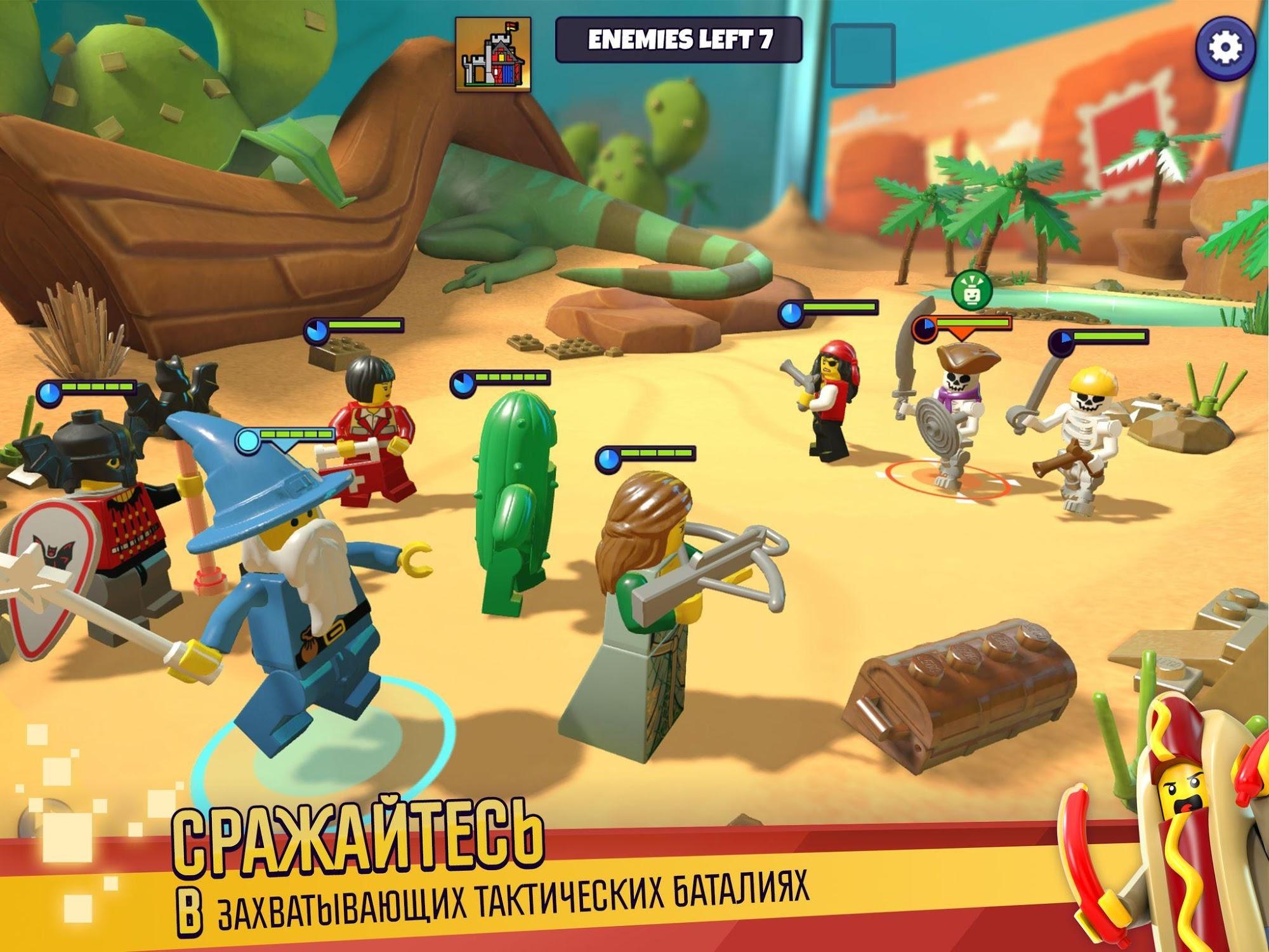 LEGO® Наследие героев для Android