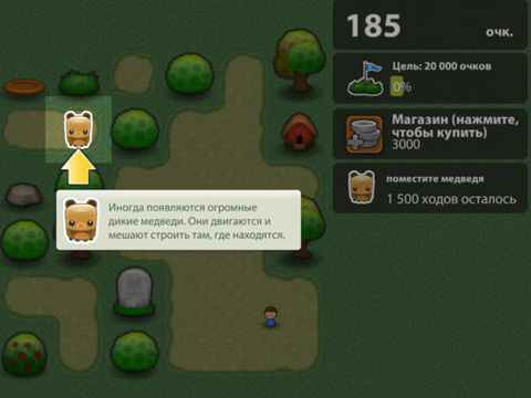 Screenshot Triple Town on iPhone