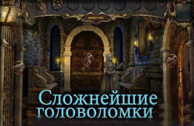 Abenteuer-Spiele: Lade Echo der Vergangenheit: Königliches Steinhaus auf dein Handy herunter
