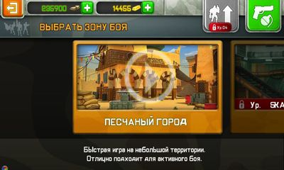 скриншот 4