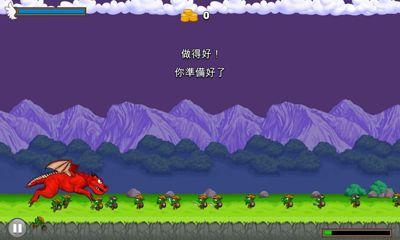 Arcade Mad Dragon für das Smartphone