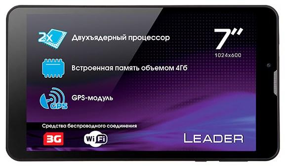 Lade kostenlos Spiele für Android für Explay Leader herunter