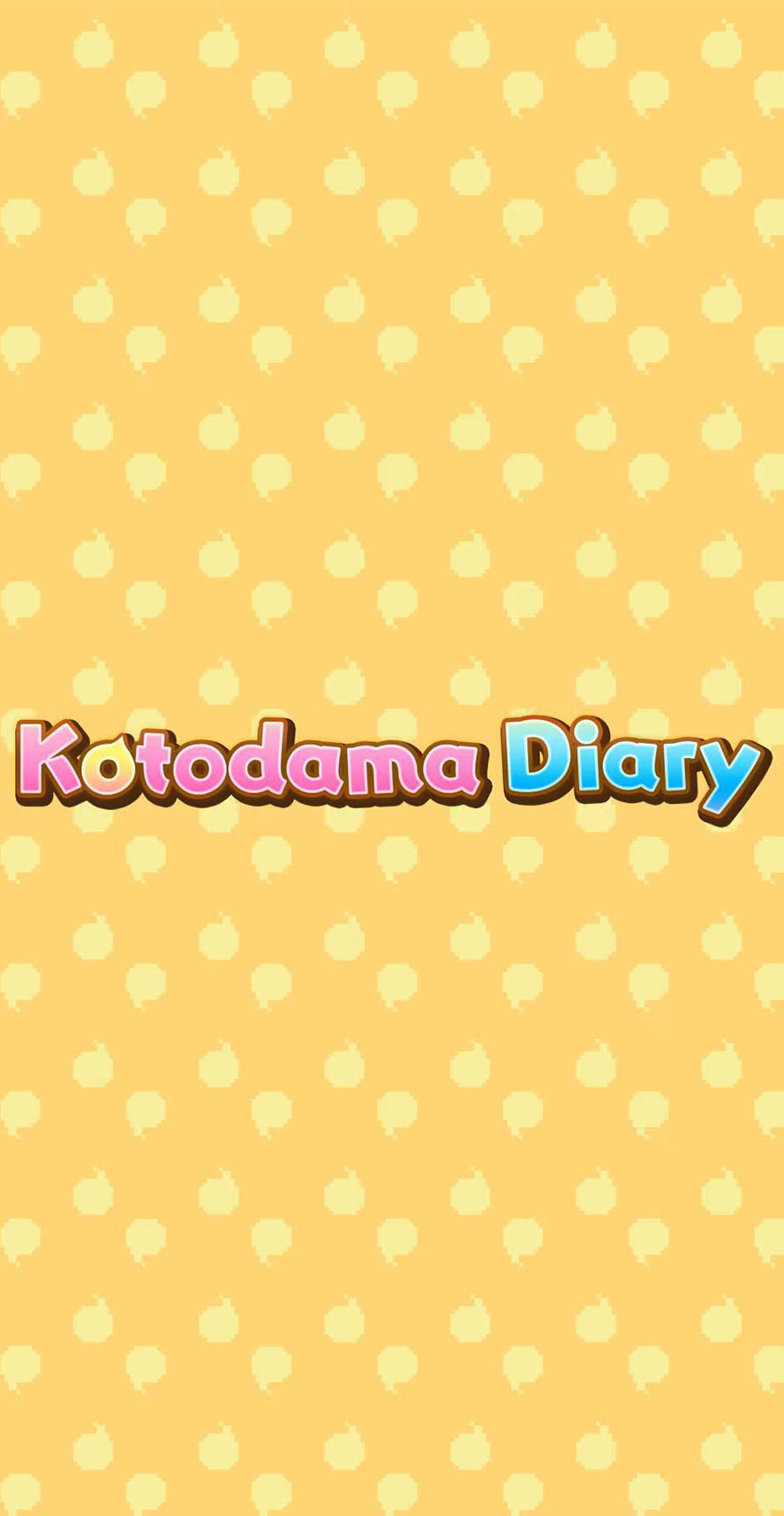 Kotodama Diary: weird words for comical creatures スクリーンショット1