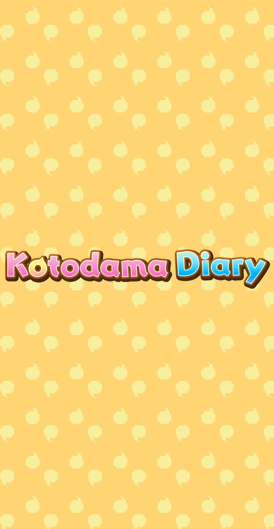 Kotodama Diary: weird words for comical creatures screenshot 1