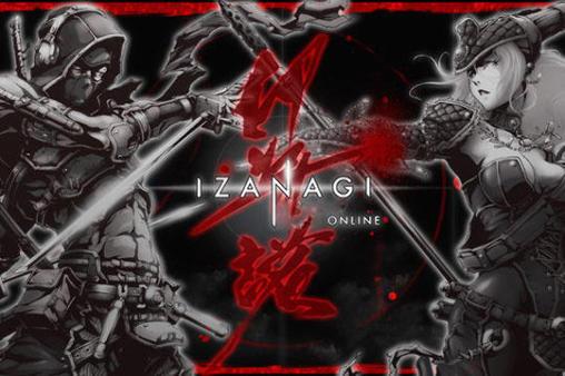 Izanagi online captura de tela 1