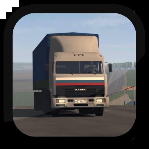 Motor Depot ícone