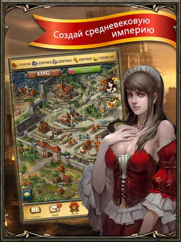 RPG-Spiele: Lade Königreich auf dein Handy herunter