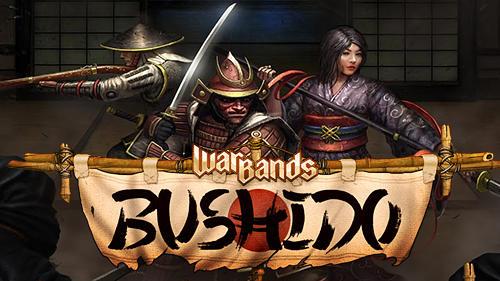 Warbands: Bushido скриншот 1