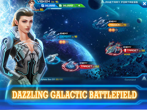 Скриншот Легенда Галактики на Айфон