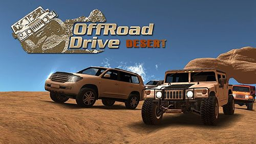 логотип Водіння по бездоріжжю: Пустеля