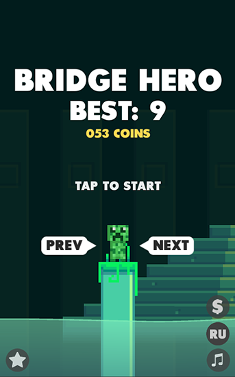 Pixel Bridge hero auf Deutsch