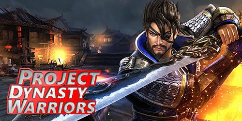 Project dynasty warriors capture d'écran