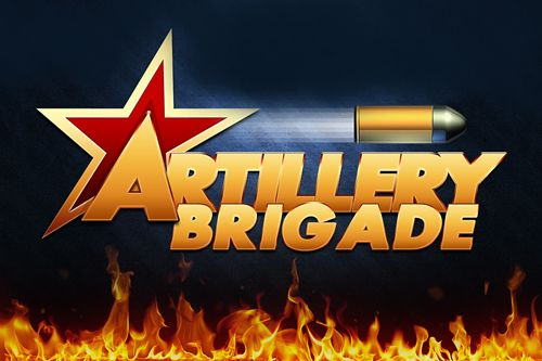 логотип Артиллерийская бригада