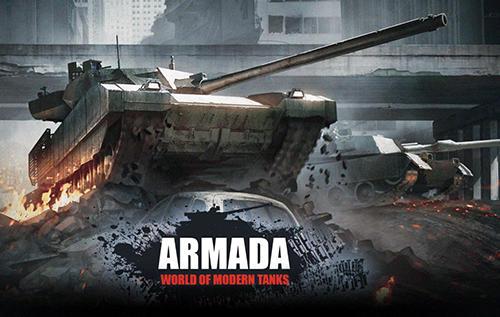 Armada: World of modern tanks Screenshot