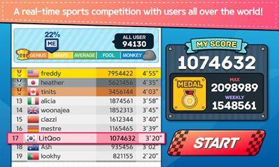 SportsWorldCup Screenshot