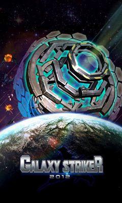 Galaxy Striker 2012 screenshot 1