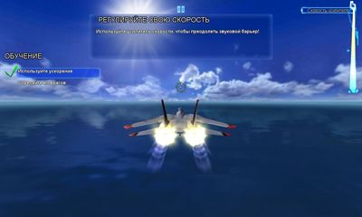 After burner climax Screenshot
