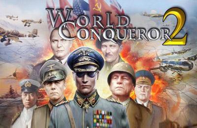 标志世界征服者2