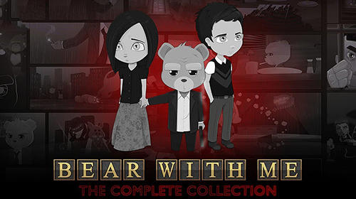 скріншот Bear with me