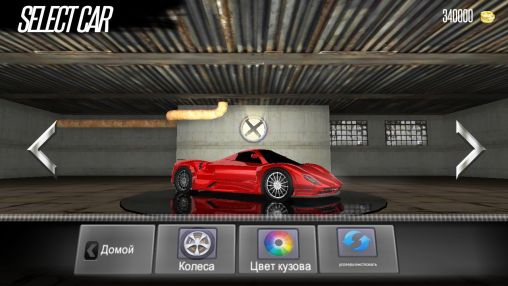 Racing challenges. Speed: ​​Car racing für Android