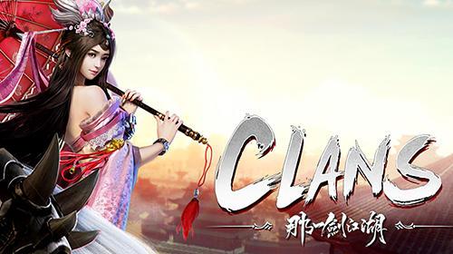Clans: Destiny love captura de pantalla 1