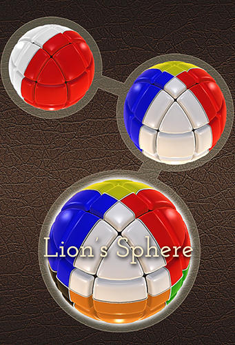 Lion's sphere Screenshot