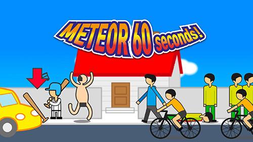 アンドロイド用ゲーム メテオル・60・セカンズ! のスクリーンショット